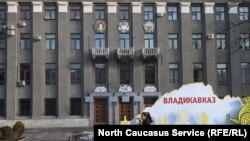 Правительство Северной Осетии, Владикавказ