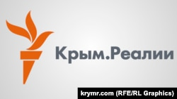 Logo Crimea Realities
