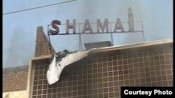 Protestuesit në Peshavar i kanë djegur dy salla të kinemasë