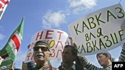 Тбилисидегі Ресей елшілігі алдындағы шерушілер. Мамыр, 2008 жыл.