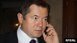 Сергій Глазьєв, архівне фото