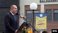 Președintele Rumen Radevla Blagoevgrad