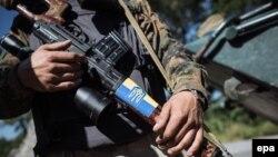 Ukrayna hərbçisi