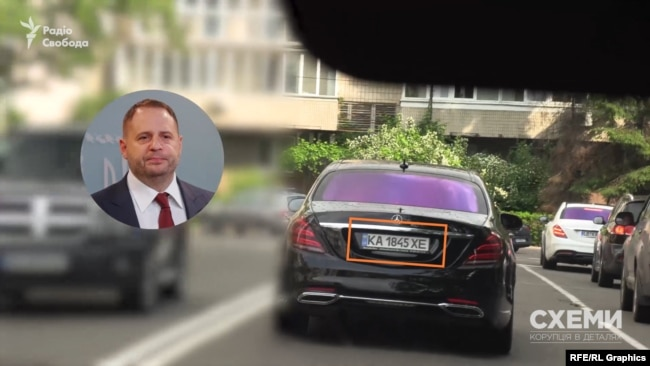 Mercedes, яким користується керівник ОП, має номерні знаки прикриття – тобто Єрмак не отримає штрафів за перевищення швидкості