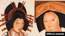 """Яковлев А.Е. Два портрета актеров. Из альбома """"Кабуки"""". 1933. Гелиогравюра. 40х63"""