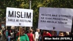 Protesti naučnih radnika Srbije