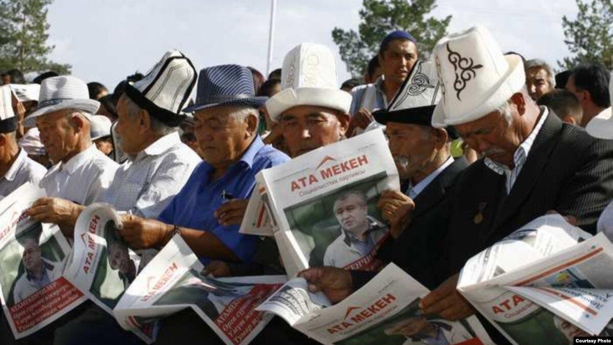 Fact Sheet: Kyrgyzstan's National Elections