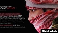 Inspire-Jihad, in UK