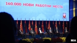 """Панел дебата на ВМРО-ДПМНЕ - """"Принципи и дискусии"""", 14 октомври 2016."""