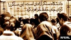 يکسال پس از انقلاب دانشگاه به کانون اصلی اپوزيسيون مخالف جمهوری اسلامی بدل شده بود