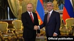 Фотография предоставлена администрацией президента Армении