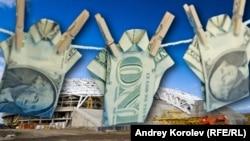 Финансовые операции строителей олимпийских объектов остаются в зоне внимания МВД