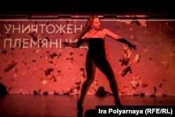 Ольга Добрина