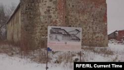 Замок Таплакен в поселке Таплаки Калининградской области
