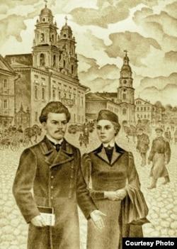 І. Пратасеня. «Максім Багдановіч і Зоська Верас у Менску. 1916 год» (1982)