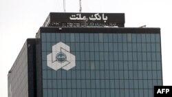 Selia e ndërtesës së bankës Mellat në qendër të Teheranit në Iran