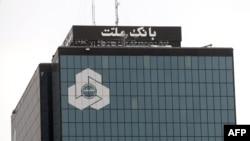 یک رسانه اصولگرا می گوید،مدیرعامل بانک ملت به رغم فقدان سوابق بانکی به عنوان رییس «بزرگترین بانک خصوصی کشور» منصوب شده بود.