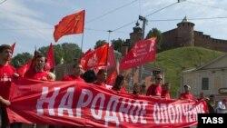 В Нижнем Новгороде сторонники КПРФ устроили массовое шествие