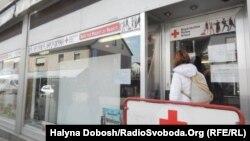 Магазин Червоного Хреста в Дахау