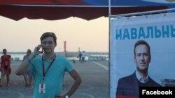 Бывший координатор штаба Навального в Сочи Константин Зыков