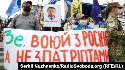 Під час акції протесту «Рік Зеленського – рік реваншу». Київ, 24 травня 2020 року
