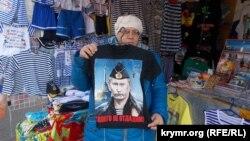 Севастополь. Торгівля сувенірами на Історичному бульварі