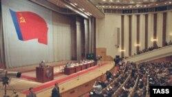 Заседает Верховный Совет РСФСР. 1991 год