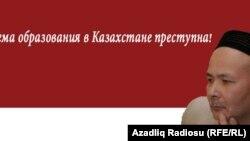 Мурад Телибеков