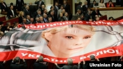 Tymoshenko's supporters unfurled a large banner as Yanukovych spoke.