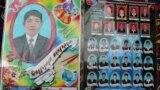 Ошто жакында мерт болуп калган 18 жаштагы жоокер Абдылас Абубакир уулунун өз өмүрүнө өзү кол салганына ата-энеси ишенбей жатышат.