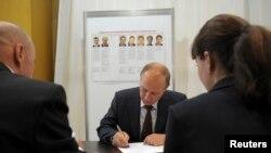 Президент Путин заполняет документы о досрочном голосовании на выборах в Мосгордуму