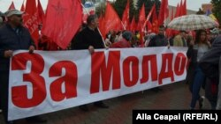 La o demonstrație a socialiștilor la Bălți