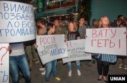 Акция против выступления Светланы Лободы в Одессе. Май 2017 года