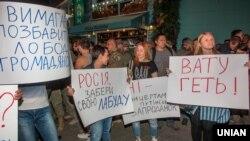 Так активісти протестували проти концерту Світлани Лободи в Одесі 28 травня 2017 року