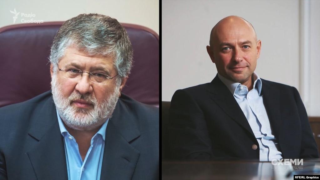 FTB Ukrayna milyarderlərinin ofisinə reyd keçirir