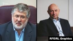 Игорь Коломойский и Геннадий Боголюбов