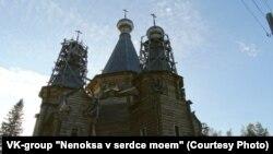 Троицкая церковь в Нёноксе