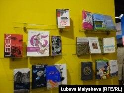 Украинские книги. Слева книга Сенцова.
