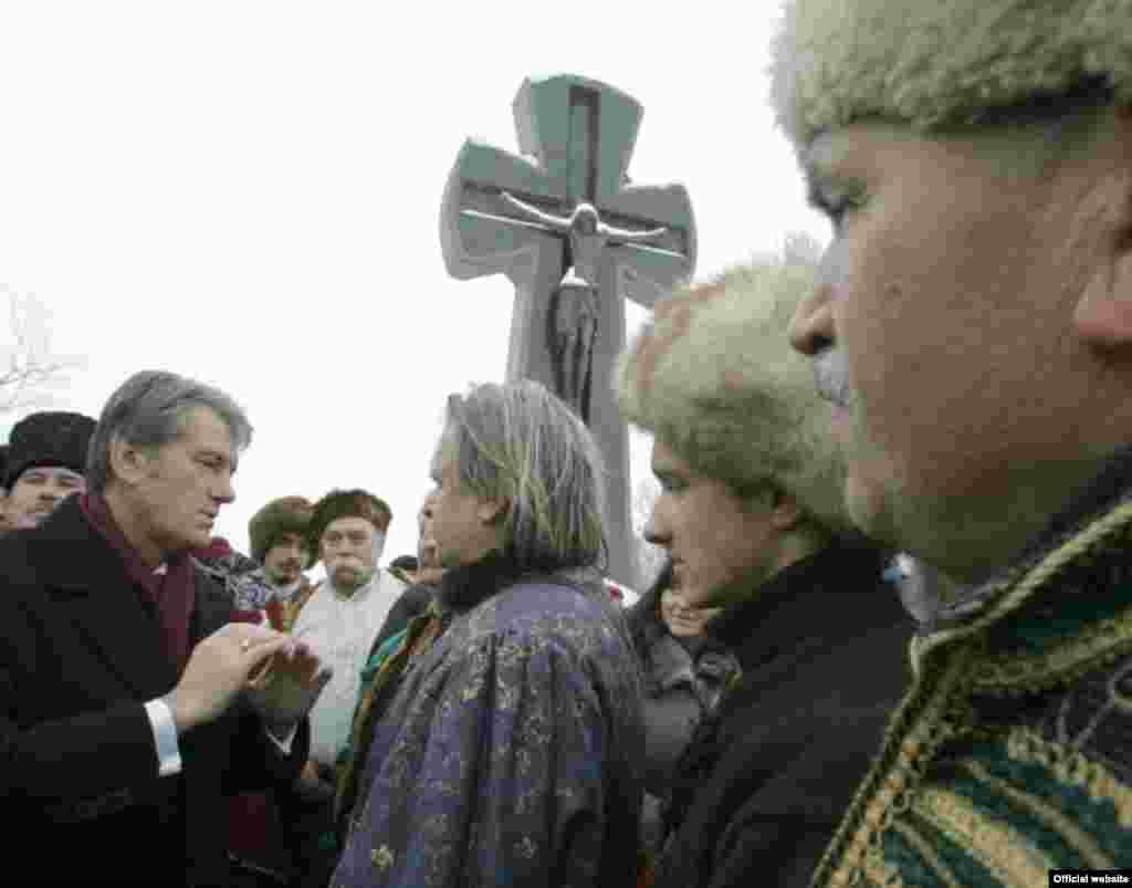 Київ - День Соборності
