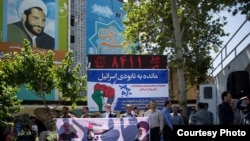 Countdown to 'Annihilation of Israeli', display installed in Tehran - Based on a quotation by Iran's Supreme Leader Ali Khamenei saying Israel would cease to exist in 25 years, the Basij militia of Tehran has installed this street display that is allegedly showing a countdown to the annihilation of Israel