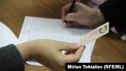 Парламенттик шайлоо. 25-ноябрь, 2012-жыл.