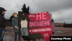 Активисты движения за права женщин, Петербург, 12 декабря 2015