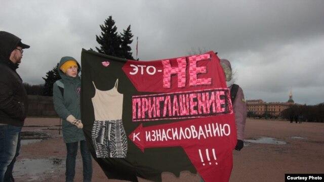 В Петербурге прошла акция против насилия над женщинами