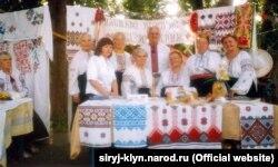 Українці з організації «Сірий клин»
