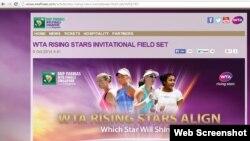 WTA Rising Stars жобасында жеңіске жеткен төрт спортшы. WTA ресми сайтынан скриншот.