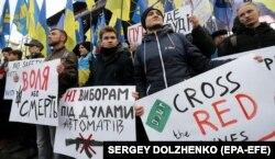 Участники протеста в Киеве