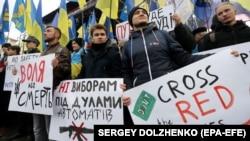 Украина пойтахтида ўтган митингдан лавҳа, Киев, 2019 йилнинг 8 декабри.
