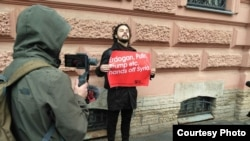 """Фото """"Группы помощи задержанным"""""""