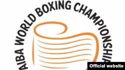 Բռնցքամարտի աշխարհի 16-րդ առաջնության լոգոն