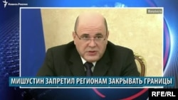 Видеоновости Северного Кавказа 6 апреля. Скриншот